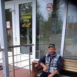 Салават, 46 лет, Буздяк