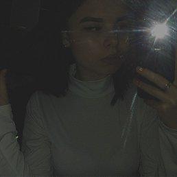 Анастасия, 16 лет, Санкт-Петербург