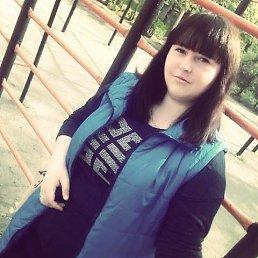 Екатерина, 20 лет, Мариуполь