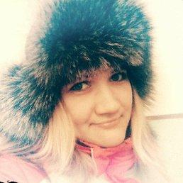 Марина, Каменск-Уральский, 29 лет