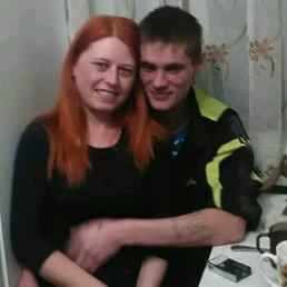 Vitek, Майма, 30 лет