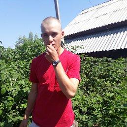 Даниил, 20 лет, Иркутск