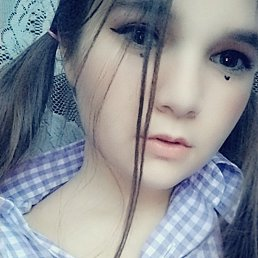 Настюша, Бровары, 20 лет