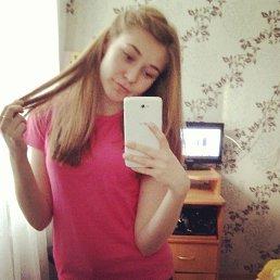 Ксения, 23 года, Новотроицк