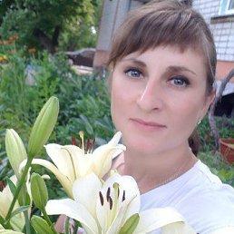 Анна, 30 лет, Белгород