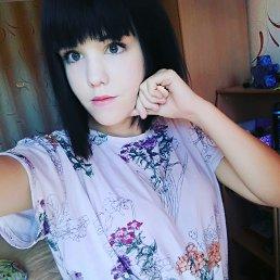 Алёна, 20 лет, Гагарин
