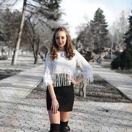 Лера, 17 лет, Наро-Фоминск