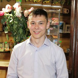 Александр, 20 лет, Урюпинск