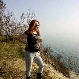 Катерина, 29 лет, Ровеньки