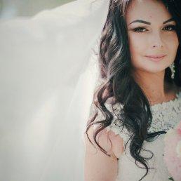 Karina, 27 лет, Старый Оскол