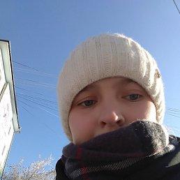 Марина, 22 года, Ангарск
