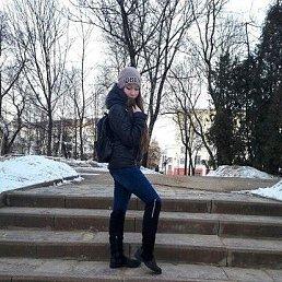 Алеся, 20 лет, Вязьма