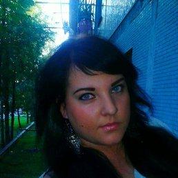 Алёна, 27 лет, Великий Новгород