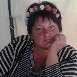 Марина, 44 года, Никополь