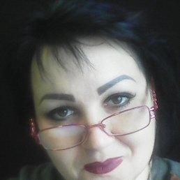 Ирина, 41 год, Константиновск