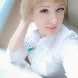 Ирина, 27 лет, Чита