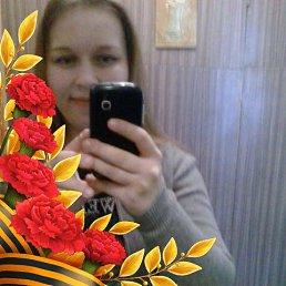 Надюша, Саратов, 26 лет