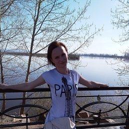 юлия, 32 года, Улан-Удэ