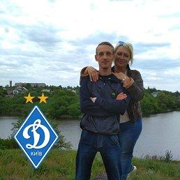 Александр, 36 лет, Новотроицкое