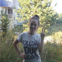 Анна, 34 года, Чебоксары
