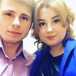 Анастасия, 23 года, Павловская