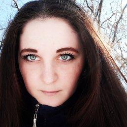 Диана, 27 лет, Галенки