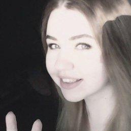 Екатерина, 29 лет, Чебоксары