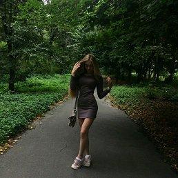 Марина, 17 лет, Москва