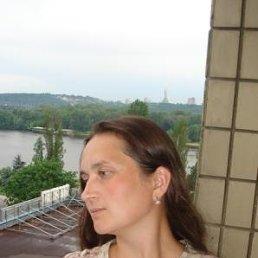 Светлана, 43 года, Санкт-Петербург