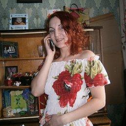 Вика, 36 лет, Никополь