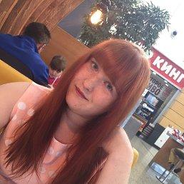 Настюша, 20 лет, Нижний Новгород