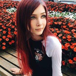 Карина, 20 лет, Арзамас