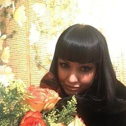 Олеся, 29 лет, Лесозаводск