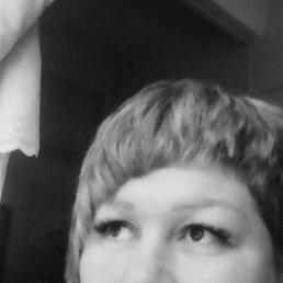 оксана, 43 года, Февральск