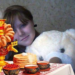 Юлия, 26 лет, Новохоперск