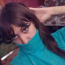 Юлия, 25 лет, Почеп