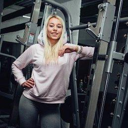 Алина, 28 лет, Ярославль