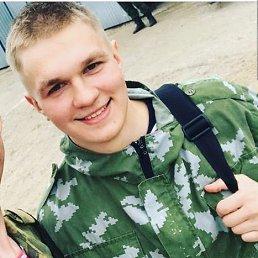 Серёжа, 21 год, Нижний Новгород