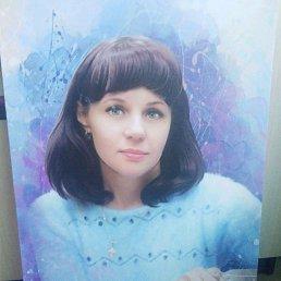 Елена, Киров, 42 года
