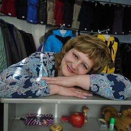 Лариса, 44 года, Челябинск