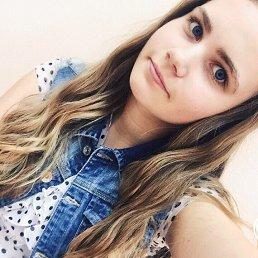 Алина, 16 лет, Москва