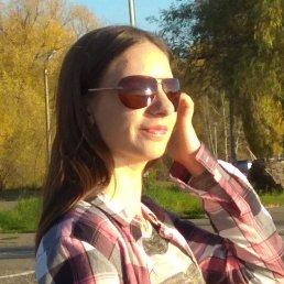 Юлия, 28 лет, Омск