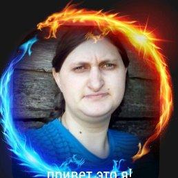 Ольга, 26 лет, Краснодар