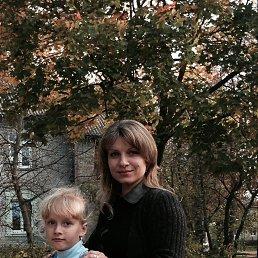 Софа, 18 лет, Нововолынск