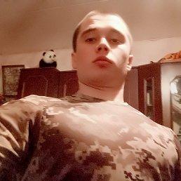 Иван, 21 год, Соледар