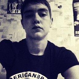 Игорь, 17 лет, Челябинск
