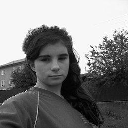 валентина, 17 лет, Хабаровск