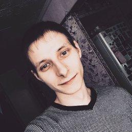 Наталья, 17 лет, Каменск-Уральский