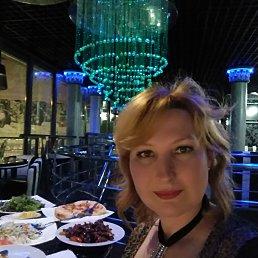 Ирина, 45 лет, Черкассы