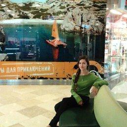 Толстова, Новосибирск, 26 лет